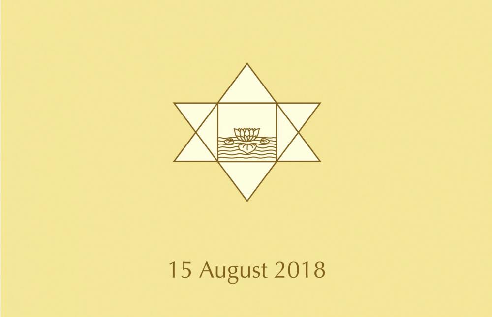 Darshan Card 15 August 2018 (1/4)