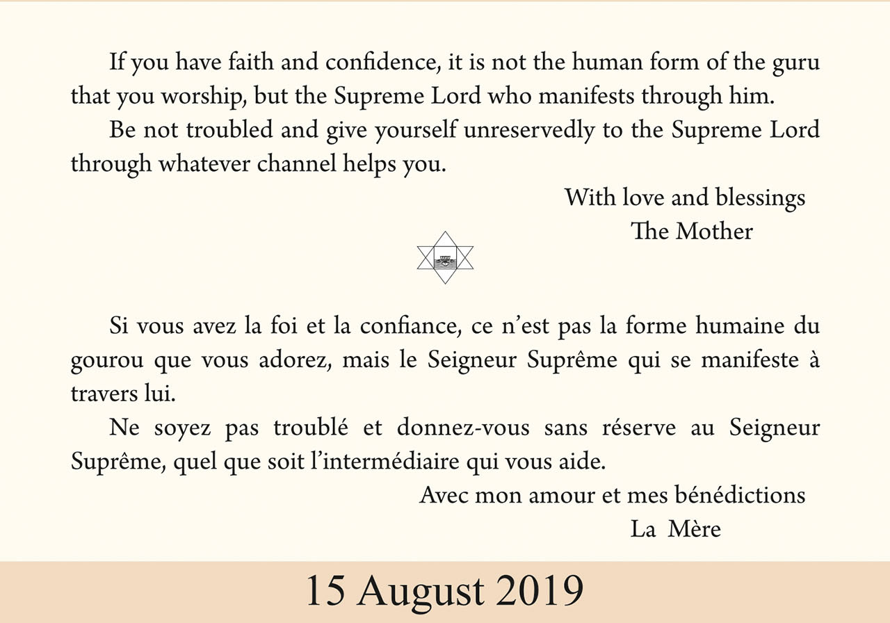 Darshan Message 15 August 2019 Sri Aurobindo's Birthday